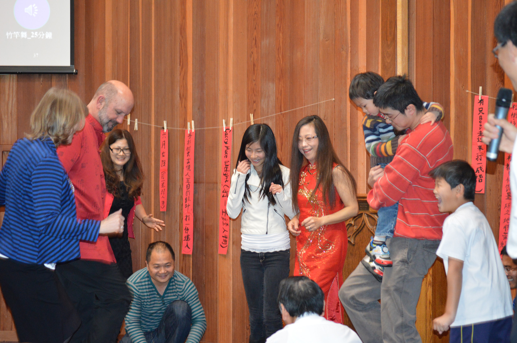 3014 Chinese New Year Celebration
